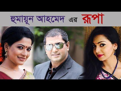 Xxx Mp4 Rupa রূপা Bangla Romantic Natok Mahfuz Ahmed Badhon Prova 3gp Sex