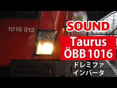 [Sound] ÖBB 1016