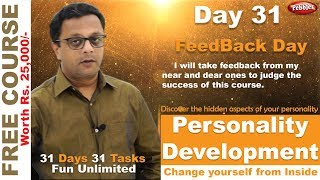 Best Personal Development Course || Self Improvement || Hindi Video || Feed Back Day || Day 31