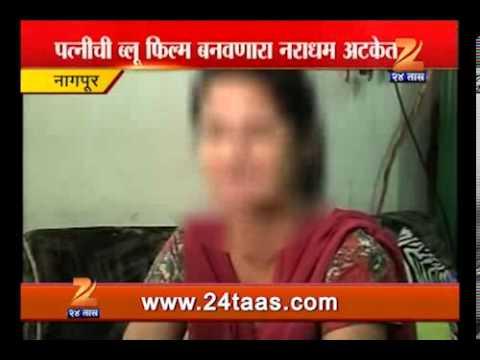 Xxx Mp4 Nagpur Bule Film Maker Arrested 0207 3gp Sex