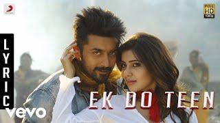 Anjaan - Ek Do Teen Lyric | Suriya, Samantha | Yuvan