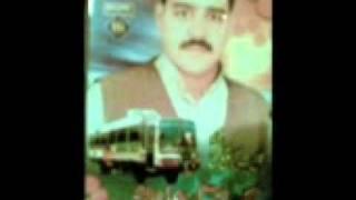 thora thora shak lagda hy by Sajjad Ali
