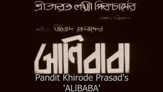 Alibaba - Bengali - 1937