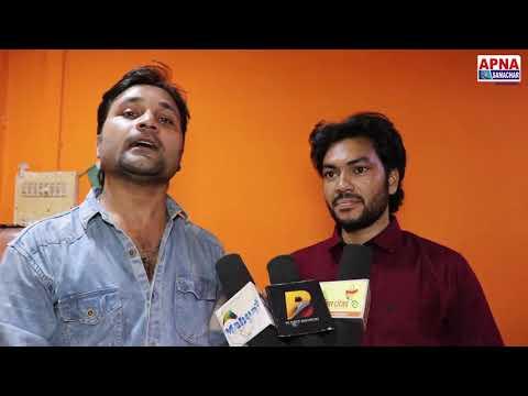 Xxx Mp4 भोजपुरी फिल्म दिल इश्क़ जहर का कब होगा प्रदर्शन Jamal Khan Gudduraj 3gp Sex