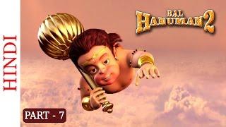 Bal Hanuman 2 - Part 7 Of 7 - Kids favourite 3D Movie