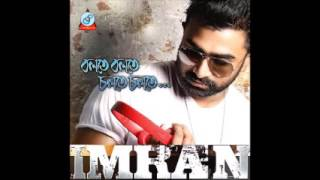 Bolbo Toke Aj Duet By Imran & Puja