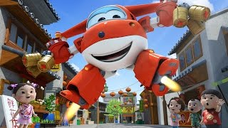 Super Wings - English (Official Trailer)