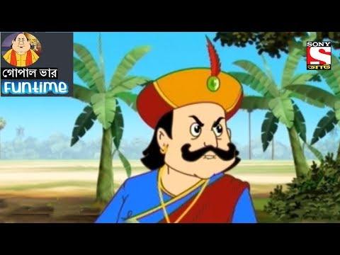 Xxx Mp4 Fun Time Gopal Bhar Bangla গোপাল ভার 80 3gp Sex