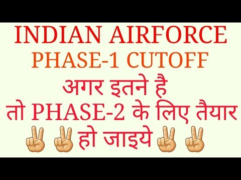 Xxx Mp4 Indian Airforce X AND Y Group Final Exam Expected Cutoff For Qualify In Phase 1 Exam 3gp Sex