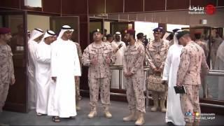 صاحب السمو الشيخ محمد بن زايد آل نهيان ولي عهد أبو ظبي نائب القائد الأعلى للقوات المسلحة يفتتح