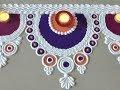 Innovative Diwali Special Border Rangoli Designs|Sanskar Bharti Rangoli|Rangoli by Shital Mahajan.