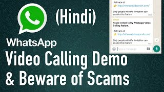 New Whatsapp Video Calling Demo & Scams (Hindi)