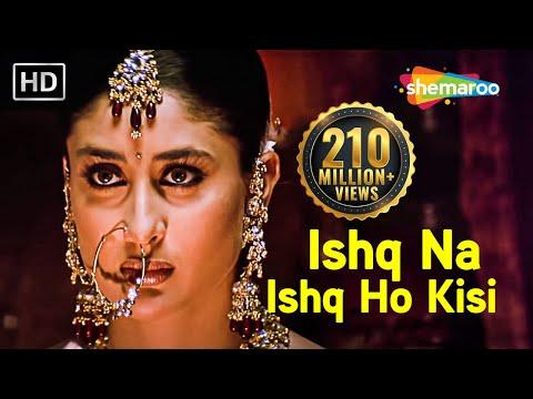 Xxx Mp4 Ishq Na Ishq Ho Kisi Dosti Friends Forever Songs Akshay Kumar Kareena Kapoor Bobby Deol 3gp Sex