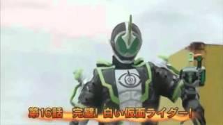 Jikai! Kamen Rider Ghost! ~EP 16~ RAW