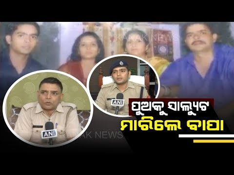 Xxx Mp4 UP Constable Swells With Pride To Salute IPS Son As His Boss 3gp Sex