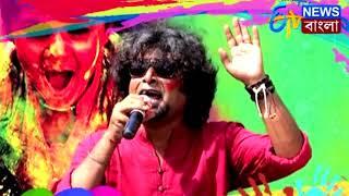Pagla Baba Ganjakhor | Koushik O Nagar Sankirtan | ETV News Bangla