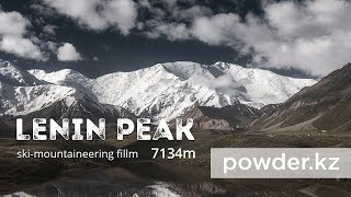 Lenin peak 7134m ski descent, на лыжах с пика Ленина 7134м - 07.2017