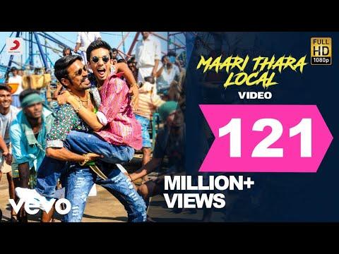 Xxx Mp4 Maari Maari Thara Local Video Dhanush Anirudh Ravichander 3gp Sex