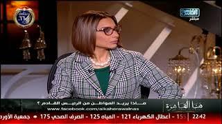 النائبة آمال طرابية: السيسي حقق نجاحات عديدة فى ملف العلاقات الخارجية لمصر