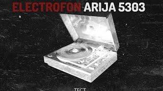 Пробный запуск винилового проигрывателя ELECTROFON / ARIJA 5303 / stereo