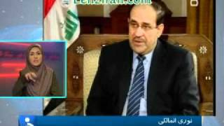 Iraqi Prime Minister  declared necessity of visa for Americans traveling to Iraq