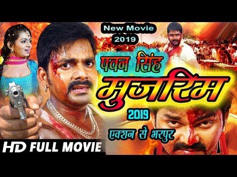 Xxx Mp4 2019 New Bhojpuri Full Movie Pawan Singh Amarpali Dubye MUJRIM Pawan Singh Chintu Panday 3gp Sex