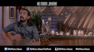 Baarish with Jimmy Khan - Ho Mann Jahaan, Directed by Asim Raza (The Vision Factory Films)
