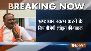 UP Elections 2017: BSP MP Brajesh Pathak Speaks to India TV after Joining BJP