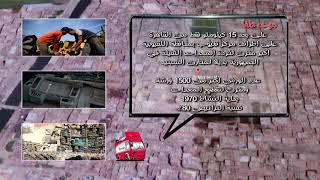 خريطة مصر الصناعية يكتشفها برنامج الاتوبيس