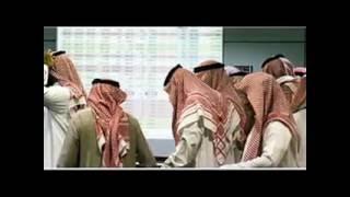 انهيار سوق الاسهم السعودية 2006