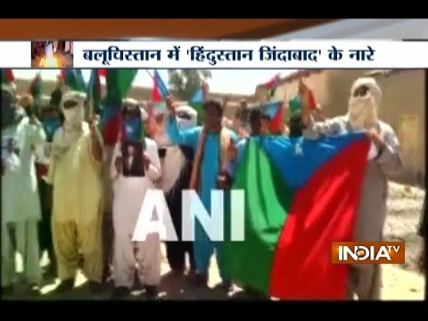 watch Indian Flag along with PM Modi's Photo Raised During Protests in Balochistan