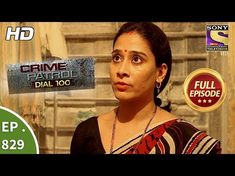 Xxx Mp4 Crime Patrol Dial 100 Ep 829 Full Episode 26th July 2018 3gp Sex