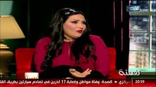 نفسنة |أغرب وصفات الجمال ..  لقاء مع ملكة الجمال نوران ماجد | 30 يناير
