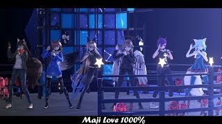 (MMD Friends★Annie★Wolfychu ) Maji Love 1000% (o´▽`o)~「нас 501」~(o´▽`o)