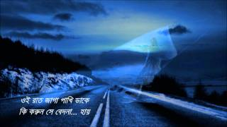 Tumi Ashbe Ki - Udashi ShondhaY