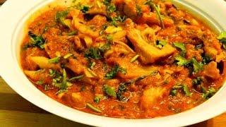 Raw Jackfruit Curry , Kathal Masala Curry, Spicy Kathal Curry,Kathal ki Sabji Very easy and Quick