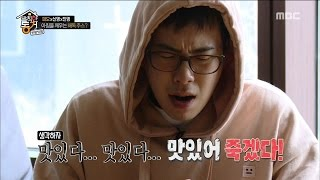 [Living together in empty room] 발칙한 동거 -Kim Sinyeong's diabolic recipe 20170421