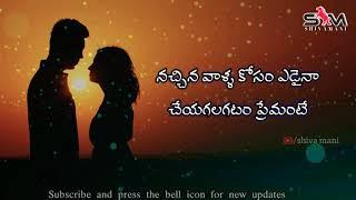 Heart touching dialogue whatsapp states //telugu love dialogue states video