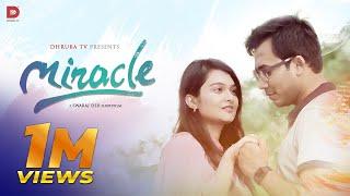 Miracle | মিরাকল | Swaraj Deb | Shawon | Iffat Trisha | Bangla Short film 2018