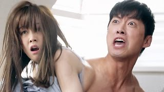 《Teaser #4》 Why Nam Goon Min & Minah are screaming after sleeping together?! @Beautiful Gong Shim
