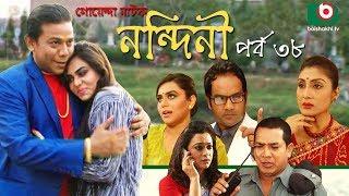 Detective Bangla Natok   Nondini   EP - 38   Hasan Jahangir,  Lamia Mimo   Bangla Serial Drama