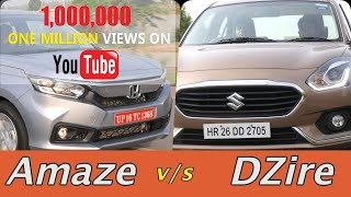 Honda Amaze 2018 vs Maruti DZire Comparison in Hindi | MotorOctane