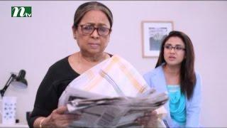 Bangla Natok - Shesh Bikeler Gan l Mosharof Karim, Tania, Saju l Episode 10 l Drama & Telefilm