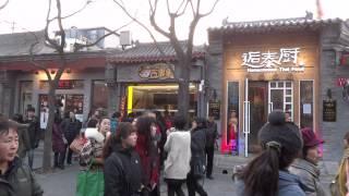 Nanluoguxiang Hutong, Beijing, HD Experience