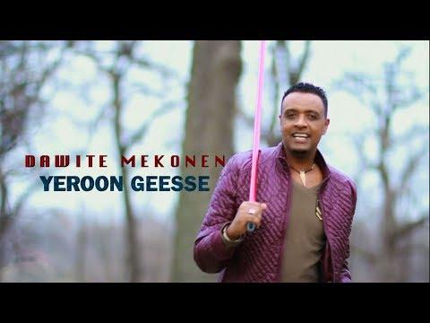 Xxx Mp4 Dawite Mekonen Yeroon Geesse Oromo Oromiyaa Music 2018 Official Music Video 3gp Sex