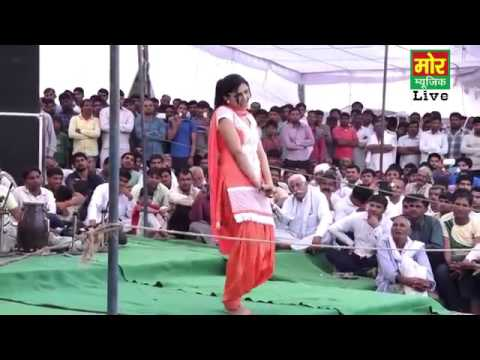 Xxx Mp4 Hot Indian Girl Mujra In A Heavy Crowd 3gp Sex