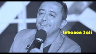 Ali Deek  ya omai mawal