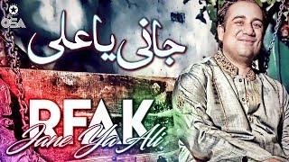 Jane Ya Ali | Rahat Fateh Ali Khan | Qawwali official version | OSA Islamic