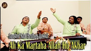 Ali Ka Martaba Allah Hu Akbar | Jamshed Sabri Brothers Qawwal | HD Video