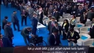 مؤتمر الشباب الثالث -بالفيديو موقف إنساني للرئيس السيسي يقبل أحد المواطنين من ذوي الإحتياجات الخاصة